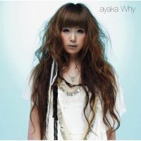 Ayaka - Why